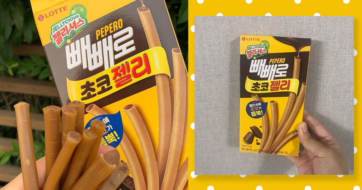 Your Pepero Sticks Are Now Pepero Jellies Lotte Launches New Pepero Chocolate Jelly