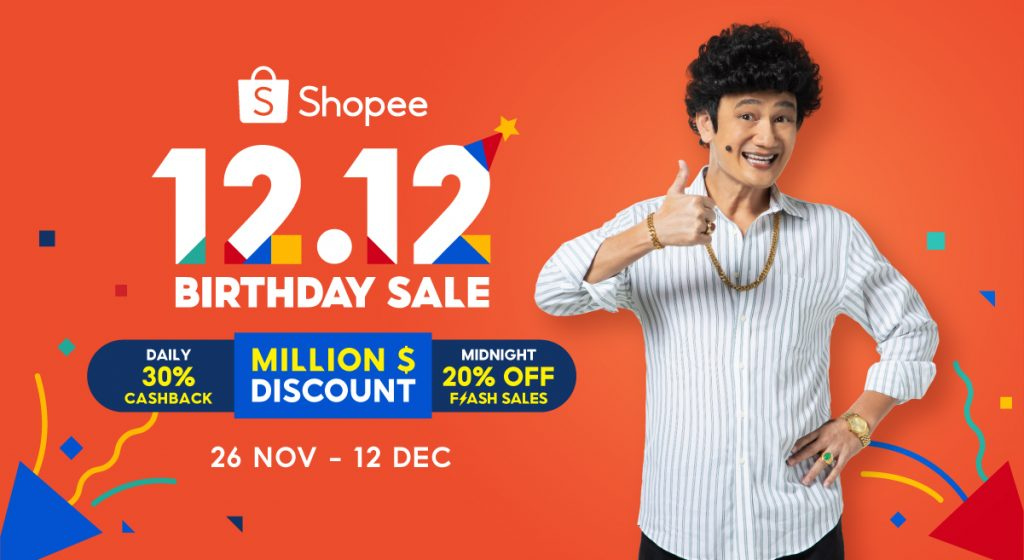 Shopee 12 12 Up To 70 Off Home Appliances For Your Xmas Cooking And Cny Spring Cleaning Needs